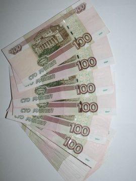 money-1176339_640