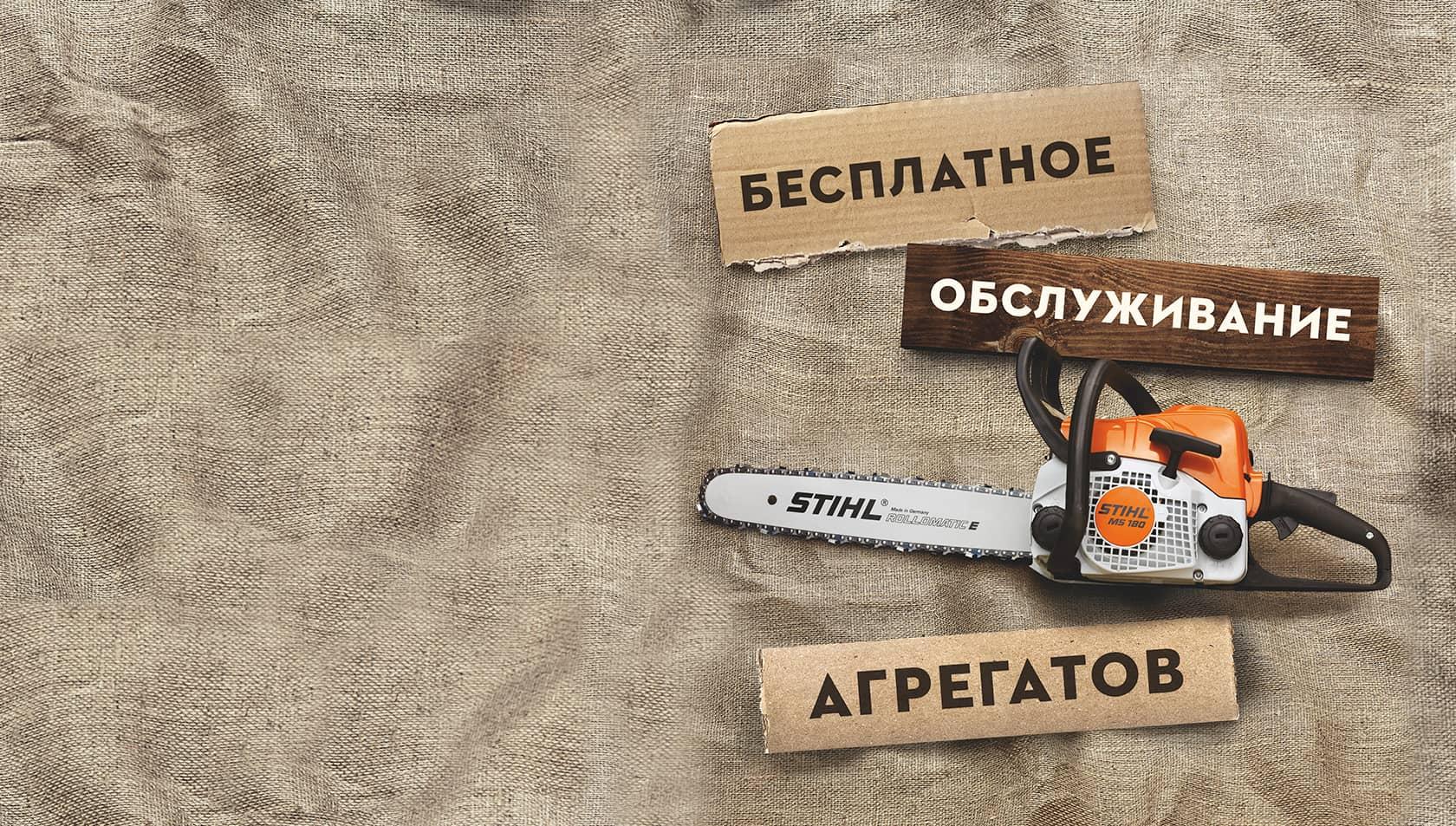 Ремонт инструмента Брянск